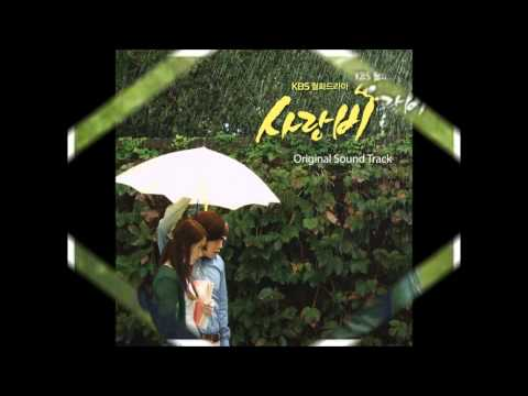 LOVE RAIN - SHINY LOVE