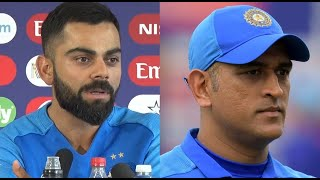 Watch: Virat Kohli's response on MS Dhoni's retirement rumours