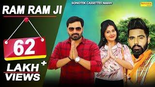 Ram Ram Ji   Vijay Varma, Vicky Kajla, Bani Kaur, Raj Mawar   Latest Haryanvi Songs Haryanavi 2018