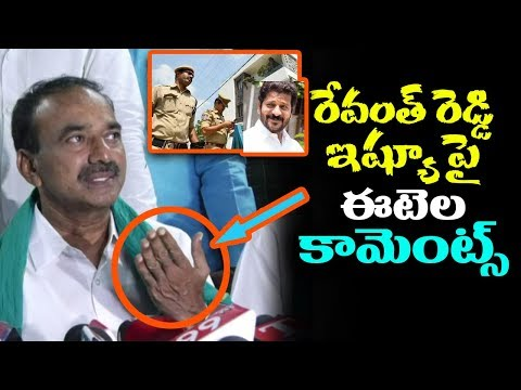 Etela Rajender About IT Raids On Revanth Reddy | TRS Minister Press Meet On Congress | mana aksharam