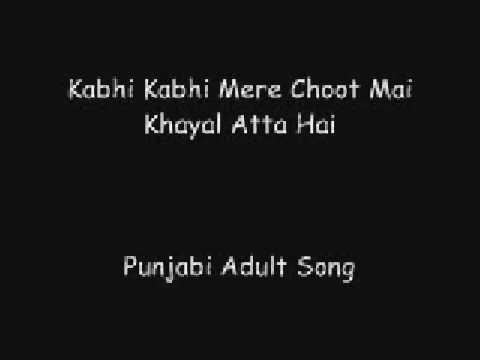 Desi Adult Song video
