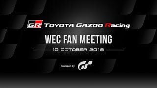 [日本語] TOYOTA GAZOO Racing WEC Fan Meeting