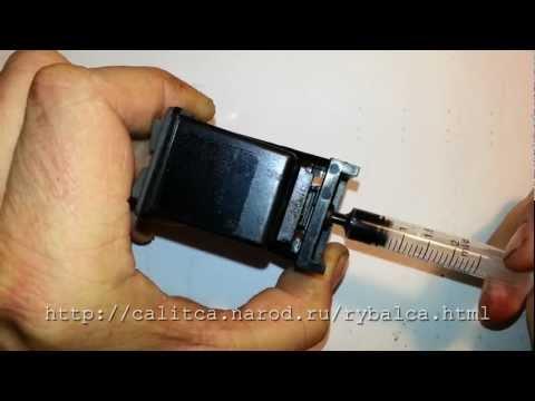 термоколготки Специальная купить устройство для промивки картриджа ОЗНАЧАЕТ