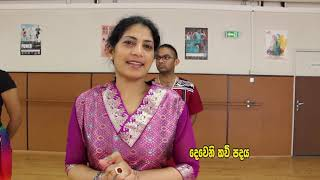 Sri Lankan Dance Giridevi Ep4 J.M.D.A in Paris