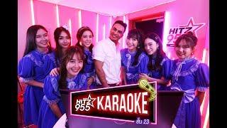 Hitz Karaoke ฮิตซ์คาราโอเกะ ชั้น 23 Ep 45 7th Sense