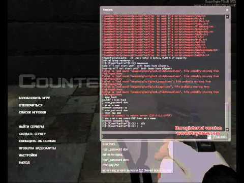 Взлом Админки взлом админки на сервере minecraft скрипт для взлома