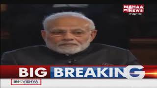 PM Modi Meet Britain PM Theresa Maiaha