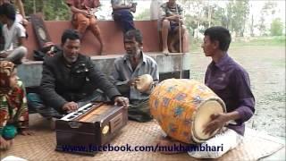 Bangladeshi Baul Song - Tor Peerithe Hoilam Bhari Chara - HD