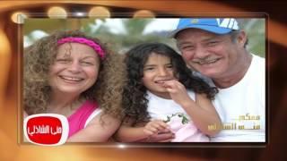 فيديو.. هكذا شرح أحمد الفيشاوي لابنته تفاصيل قضية إثبات نسبها