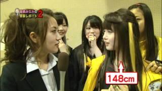 AKB48 マジすか学園2 高橋みなみの突撃レポート2 1/2