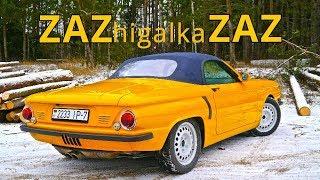 "Porsche в облике ""Запорожца"" - КлаксонТВ"