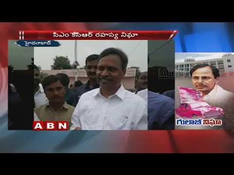 CM KCR's Political Strategy Behind Sitting MLAs | Early Polls | ABN Telugu