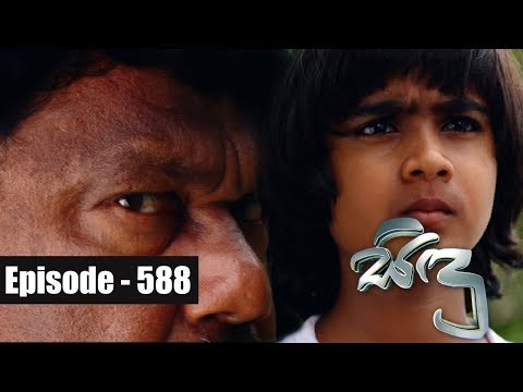 Sidu | Episode 588 07th November 2018