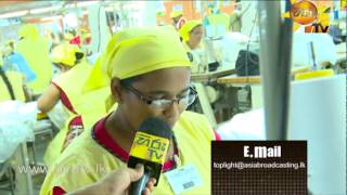 Hiru TV Top Light EP 317 | 2014-09-01