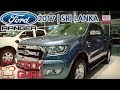 Tech Guru - Ford Ranger 2017 in Sri Lanka