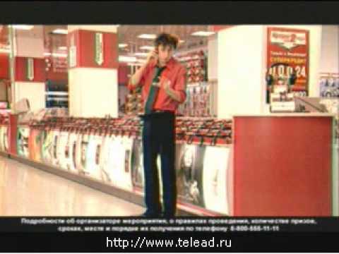 Реклама Эльдорадо