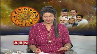 Discussion on Failure of Astrological predictions on Election Results in AP | Part 3