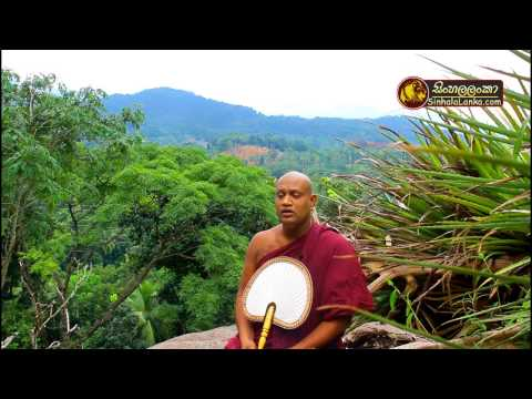 O Level 2014 Seth Kavi Ganekande Chandarathana Thero video