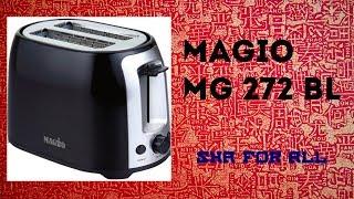 Тостер MAGIO МG 272 BL Характеристики Презентация