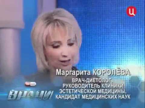 Правильное питание для похудения (EshZdorovo.ru)