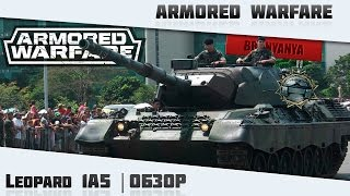 AW: Проект Армата | Leopard 1A5 | Обзор