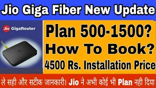 Jio Giga fiber new update - How to book Jio Fiber - Jio Giga fiber Plan with price and validity