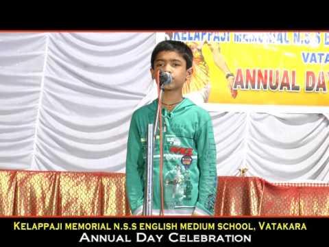 Kavitha Oru Pattu Pinneyum(Sugathakumari) by  Sudev E