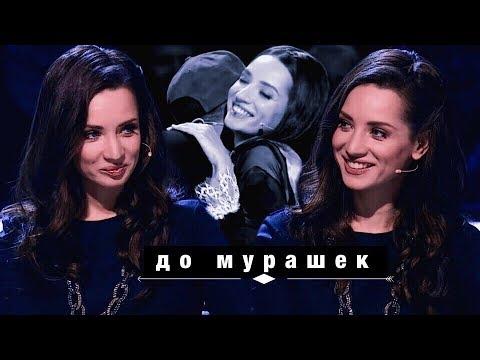 ► Татьяна Денисова & Мигель || До мурашек