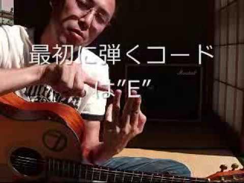 ギターはじめよう!