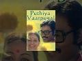 Puthiya Vaarpugal   Bhagyaraj, Rati Agnihotri   Bharathiraja Movies   Ilaiyaraja Hits