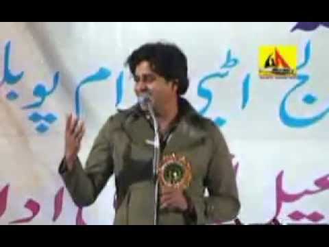 Poet Imran Pratapgarhi At Mushaira, Balrampur - 2013 'haan Main Kashmir Hoon...' video
