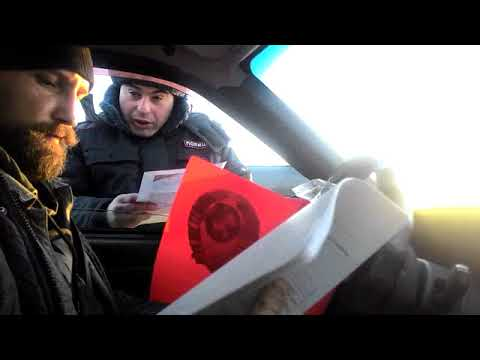 Гражданин СССР и ГИБДД РФ 28.01.2018