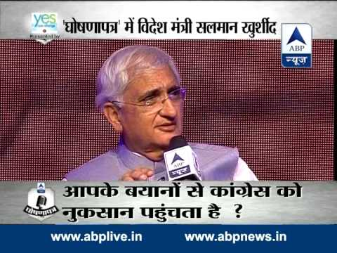 Ghoshanapatra: No regrets over comments against Modi, says Salman Khurshid