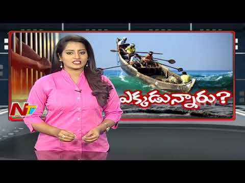 Special Focus : 16 Fishermen Caught by Pakistan Forces in Arabian Sea | NTV