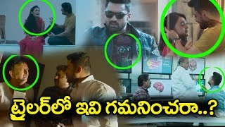 118 Theatrical Trailer Review | Nandamuri Kalyan Ram, Nivetha Thomas, Shalini Pandey | TTM