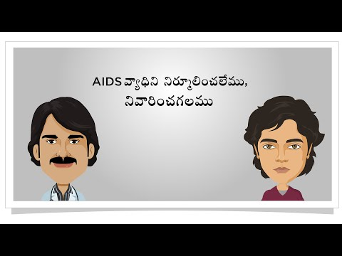Teachaids (telugu) Hiv Prevention Tutorial - Male Version video