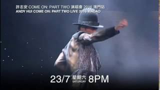 Download [香港廣告](2016)許志安演唱會 澳門站(16:9) [HD] 3Gp Mp4