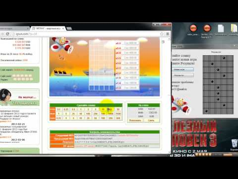 Download Взлом игры камикадзе на игруне () Video in Mp4 HD, Mp3