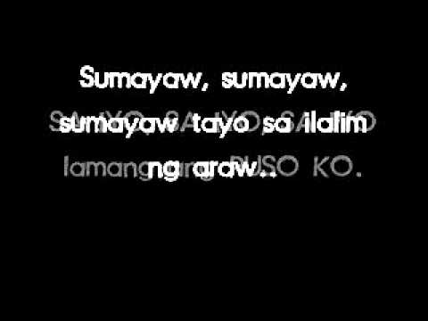 Silent Sanctuary - Summer Song