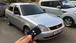 Выкидной китайский ключ на ВАЗ ПРИОРА + китайские светодиоды