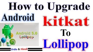 How to upgrade Android KitKat to lollipop 100%working in [urdu/hindi] by everythinglearn