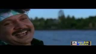 Kathum Kadal Ulle Oru Mutheduthu Vanthen Song Mano Ilaiyaraja Prabhu Kattumarakaran