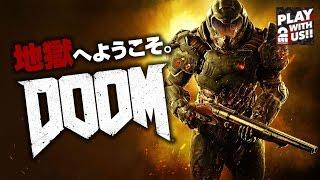 #1【FPS】弟者の「DOOM」【2BRO.】