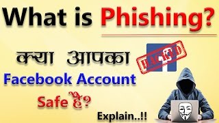 What is Phishing? Facebook Hacking. How To Be Safe Online? | In Hindi/Urdu |