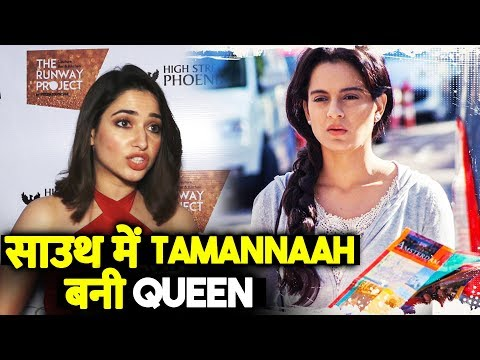 Tamannaah In Kangana Ranaut's QUEEN Remake In Tamil thumbnail