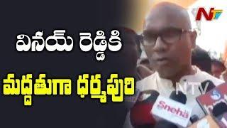BJP Leader Dharmapuri Arvind Joins Vinay Reddy in Armoor for Election Campaign - NTV - netivaarthalu.com