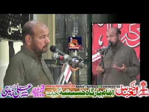 Zakir Malik Ali Abbas Alvi | 3 Safar 2019 | Hussania Imam Bargah Gujrat || Raza Production