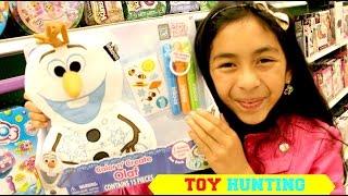 Toy Hunting Play Doh My Lie Pony Shopkins LPS Doc Mcstuffins Hello Kitty| B2cutecupcakes
