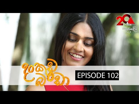 Dankuda Banda Sirasa TV 13th July 2018 Ep 102 [HD]