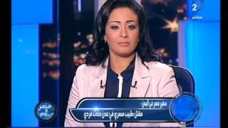 مصر فى يوم يفتح ملف سقوط اليمن واحتمالات انفصال الجنوب
